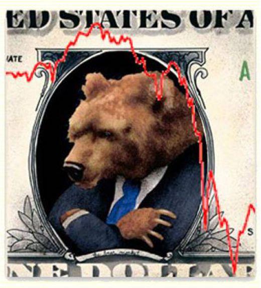 Курс доллара на сегодня хабаровск